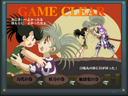 Dororo 2 game clear