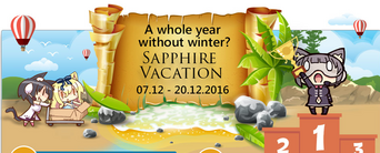 Sapphire Vacation Banner