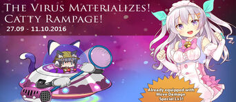 The Virus Materializes! Catty Rampage! Banner