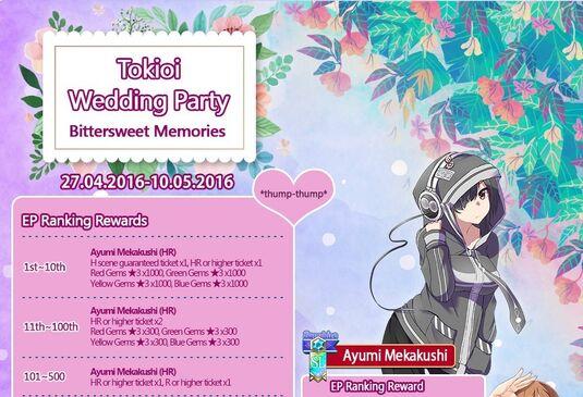 Tokioi Wedding Party Bittersweet Memories