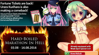 Hard-Boiled Marathon In Hell Banner