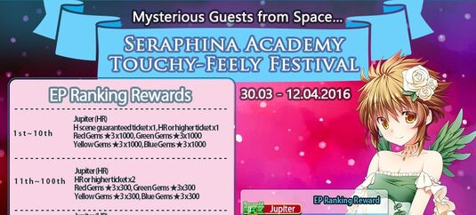 Seraphina Academy Touchy-Feely Festival