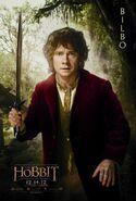 HobbitJourney 006