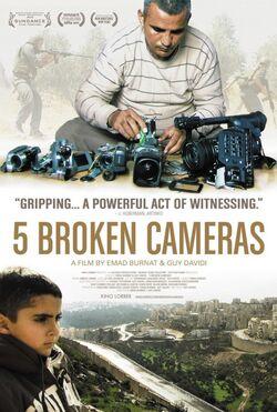 5BrokenCameras 001