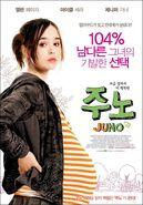 Juno 006
