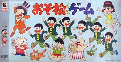 File:Nintendo osomatsukun game 01.jpg