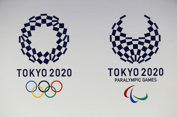 jeux olympiques d 39 t 2020 wikia otakus japan fandom powered by wikia. Black Bedroom Furniture Sets. Home Design Ideas