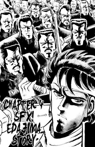 File:Ch4 (Sakigake!! Otokojuku).png
