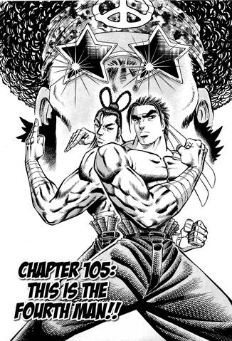 File:Ch105 (Akatsuki).png