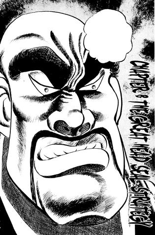 File:Ch8 (Sakigake!! Otokojuku).png