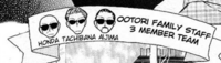 Ootori Family Staff 3 member team