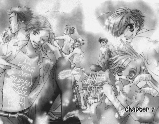 File:Chapter 7 manga.jpg