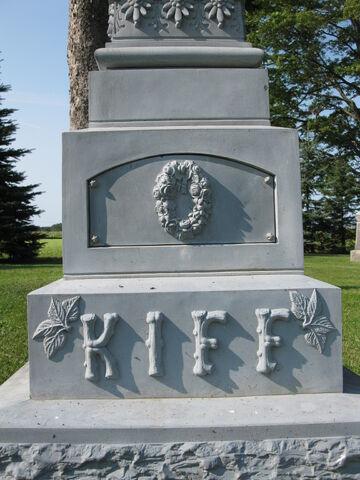 File:FF9-2 front.JPG