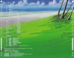 File:Outlaw Star Sound & Scenario Tracks (Back).jpg