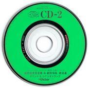 Outlaw Star Sound & Scenario Tracks (CD2)