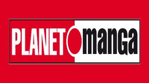 File:Planet Manga Logo.jpg