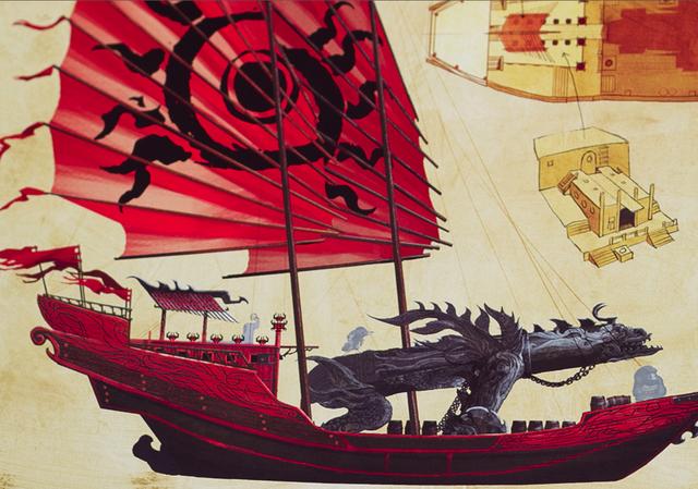 File:Shen's Ship.png
