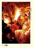 Overlord Volume 9 Chapter 1
