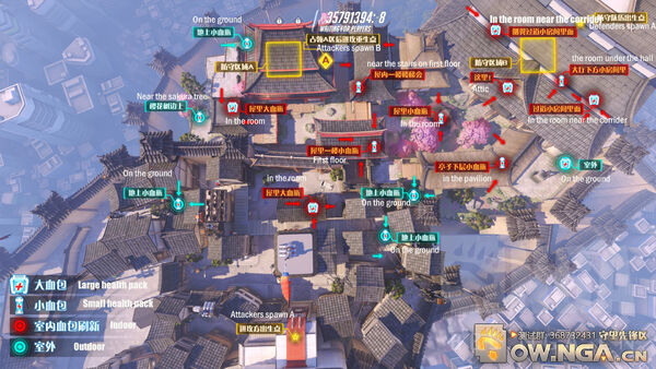 Hanamura overhead map