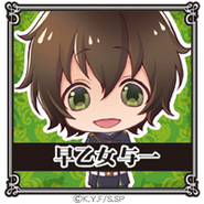 Yoichi Twitter Icon