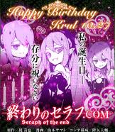 Happy Birthday Krul!