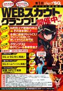 Weekly Shonen 5