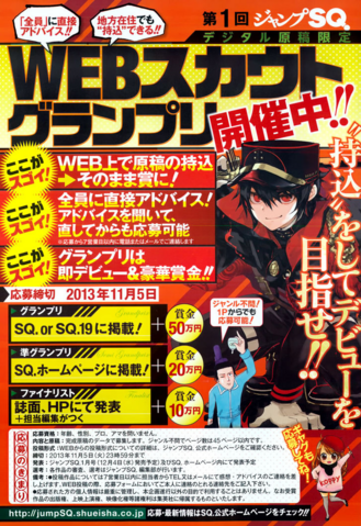 File:Weekly Shonen 5.png