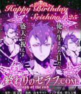 Happy Birthday Seishiro