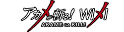 File:Akame ga Kill Wikiword.png