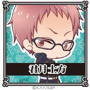 Kimizuki Twitter Icon