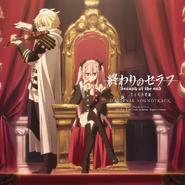 Seraph of the End - Battle in Nagoya Original Soundtrack Cover