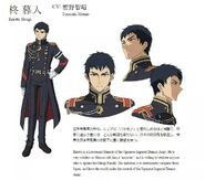 Kureto Hiiragi official art profile
