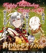 Happy Birthday Ferid!