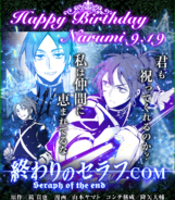 Happy Birthday Makoto!