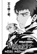Chapter 58 (Japanese)