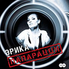 Erika Paparatstsi cd dvd 2012