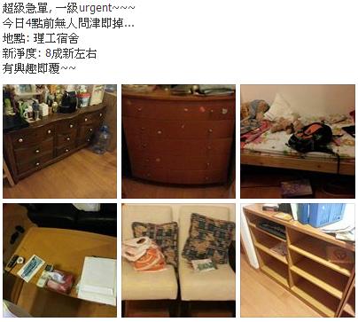 File:理工急清07.31.png