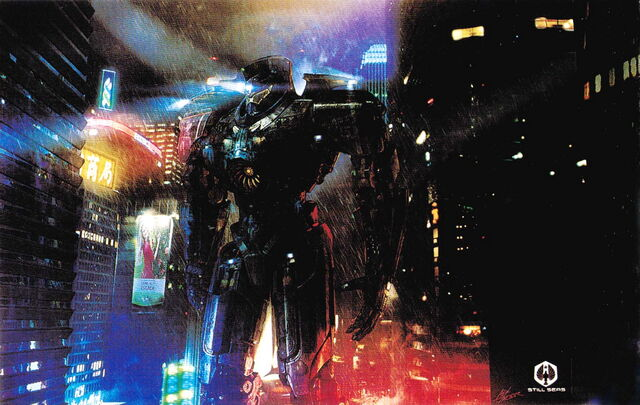 File:Art-z-gipsy gallery004ld.jpg