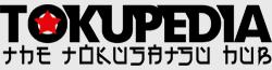 File:Affiliate Tokupedia.png