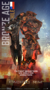 JaegerPoster2