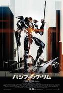 Yoji Shinkawa Pacific-Rim Poster