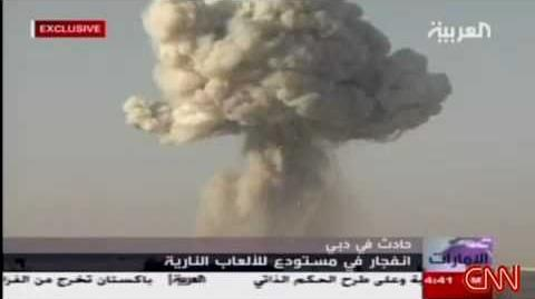 Nuclear explosion of a mini-nuke in Al Quoz, Dubai, March 26, 2008.