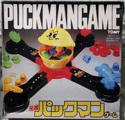 Ganso Pac-Man