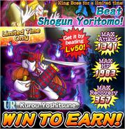 YoshitsunePromo