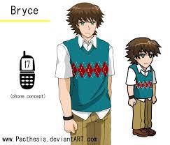 File:Bryce.jpg