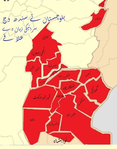 File:Saraiki Region in Sindh and Balochistan.jpg