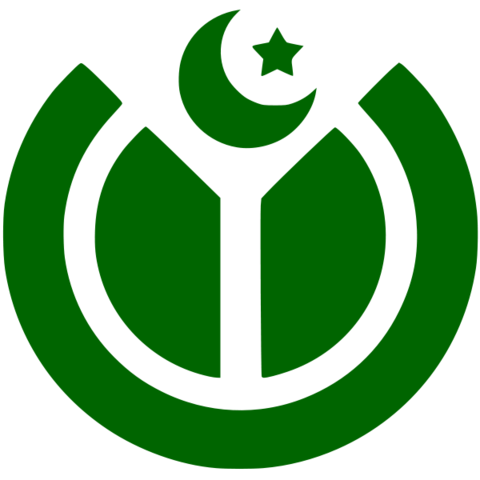 File:600px-WikiPakistan svg.png