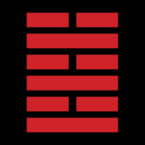 File:Arashikage Clan Symbol.jpg