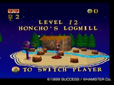 Honcho's Logmill PSN-upload