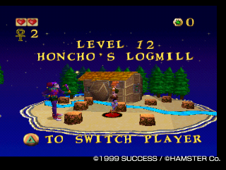 File:Honcho's Logmill PSN-upload.png